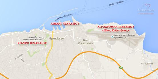 Αεροδρόμιο και Λιμάνι πόλης Ηρακλείου